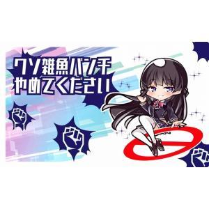 Cake Rabbits カードゲームプレイマット ☆『SD委員長/illust:サトウ』★ 【CO...