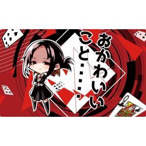 サンパン カードゲームプレイマット ☆『SDかぐや/illust:サトウ』★ 【サンクリ2019 Spring】|asimani