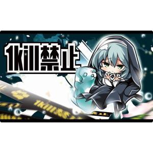 サンパン カードゲームプレイマット ☆『1kill禁止/illust:サトウ』★ 【サンクリ2019 Spring】|asimani