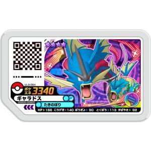 ■商品概要 タカラトミーアーツ ゲームフリーク(pokemon) ポケモンガオーレ ガオーレディスク...