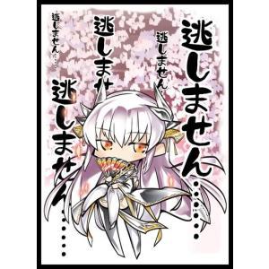 Cake Rabbits カードスリーブ ☆『逃しません……逃しません……/illust:itota』★ 【サンクリ2017 summer】|asimani