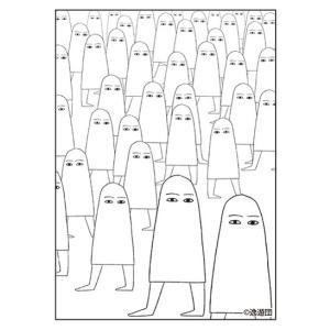 逸遊団 カードスリーブ No.214 ☆『メジェド神(たくさん)/illust:うめこっつ』★ 【コミックマーケット93/C93】|asimani