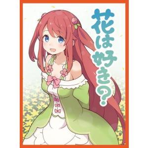 ミッドナイトブルー カードスリーブ ☆『花は好き?/Illust:ただのしかばね』★ 【コミックマー...