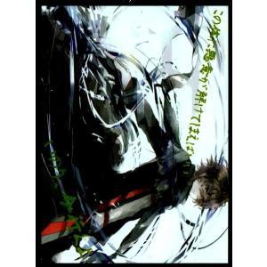 ミッドナイトブルー カードスリーブ ☆『集[シークレット版]/illust:ダエ』★ 【コミックマー...