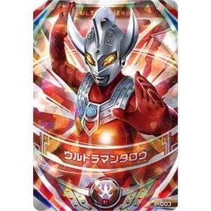 ウルトラマン フュージョンファイト! 1-003 ウルトラマンタロウ【UR(ウルトラオーブレア)】 asimani