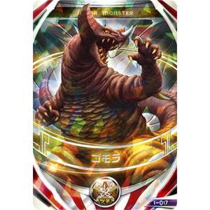 ウルトラマン フュージョンファイト! 1-017 ゴモラ【OR(オーブレア)】 asimani