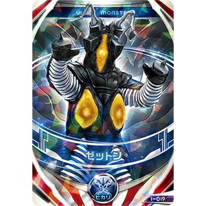ウルトラマン フュージョンファイト! 1-019 ゼットン【OR(オーブレア)】 asimani