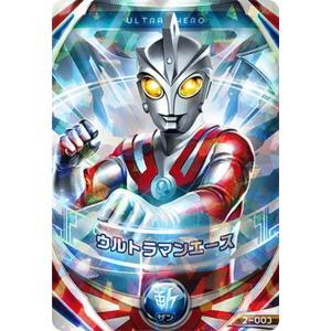 ウルトラマン フュージョンファイト! 2-003 ウルトラマンエース【UR(ウルトラオーブレア)】 asimani