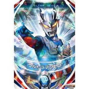 ウルトラマン フュージョンファイト! 4-009 ウルトラマンゼロ【OR(オーブレア)】 asimani