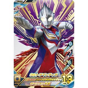 ウルトラマン フュージョンファイト! K2-006 ウルトラマンティガ【UR(ウルトラレア)】 asimani