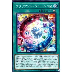 ■商品概要 コナミ 遊戯王 シングルカードの販売になります。  LINK VRAINS PACK(L...