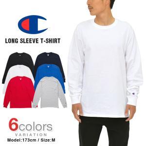 チャンピオン 長袖 Tシャツ CHAMPION メンズ 大きいサイズ USモデル 無地 長袖Tシャツ ロンT レディース