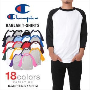 チャンピオン Tシャツ 長袖Tシャツ CHAMPION ロンT ラグラン 七分丈 ベースボール メンズ 大きいサイズ USAモデル 無地 レディース