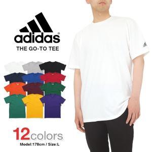 アディダス Tシャツ ADIDAS メンズ 大きいサイズ ロゴ   1949年に設立された人気スポー...