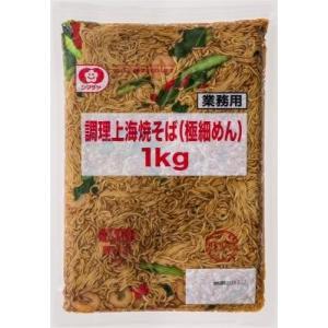 シマダヤ 上海焼きそば1kg(極細めん)