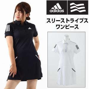 これ一着でキマる、ワンピーススタイルのゴルフウェアを提案。両袖のスリーストライプスをアクセントに、ス...
