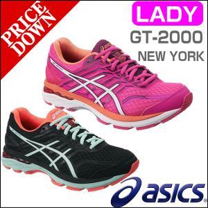 asics(アシックス) GT2000 NEW YORK5 ...