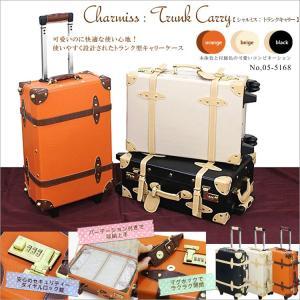 レディース スーツケース CHARMISS TRUNK...