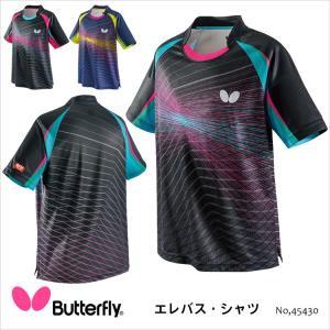 【Butterfly】45430 エレバス・シャツ バタフライ卓球 ゲームシャツ ユニフォーム シャ...