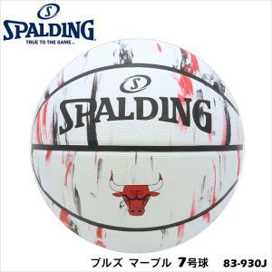 【SPALDING】83-930J ブルズ マーブル 7号球 バスケットボール スポルディングNBA...