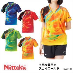 【Nittaku】NW-2160 スカイワールド 男女兼用 ニッタク卓球 ウェア ユニフォーム シャ...