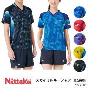 卓球 ウェア ユニフォーム Nittaku NW-2189 スカイミルキーシャツ 男女兼用 ニッタク レディース メンズ ジュニア 日本卓球協会公認 ウエア 試合