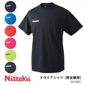 【Nittaku】NX-2062 ドライTシャツ 男女兼用 Tシャツ ニッタク卓球 シャツ Tシャツ...