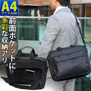ビジネスバッグ メンズ レディース PC収納 多機能 ビジネスバッグ S.ACT. 55620 ビジ...