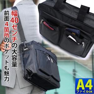 ビジネスバッグ メンズ レディース S.ACT. 55920 ポリエステル 軽量 通勤 ビジネス 2...