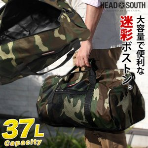 幅51cmの大容量。スポーツや旅行に! ボストンバッグ HEAD SOUTH BOT-12 カモフラ...