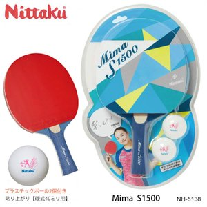 Nittaku NH-5138 Mima S1500 貼り上がり 卓球ラケット ニッタク 卓球用品 ...