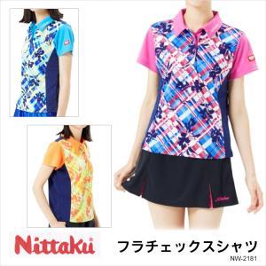 卓球 ウェア Nittaku NW-2181 フラチェックスシャツ  ニッタク 卓球 ウェア ユニフ...
