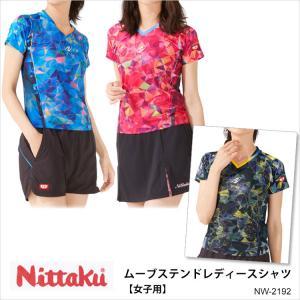 Nittaku NW-2192 ムーブステンドレディースシャツ 女子用 ニッタク 卓球 ウェア ユニ...