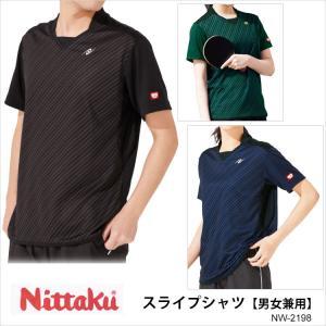 Nittaku  NW-2198 スライプシャツ 男女兼用 ニッタク卓球 ウェア ユニフォーム シャ...