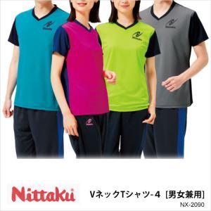 卓球 ウエア ユニフォーム Nittaku NX-2090 VネックTシャツ-4 男女兼用 Tシャツ...