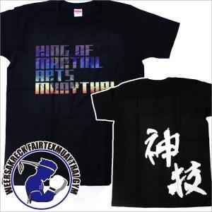 ムエタイ Tシャツ メール便可 ウィラサクレックムエタイジム オフィシャルTシャツ WSR-07 半...