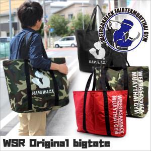 ムエタイ トートバッグ ウィラサクレックムエタイジム オフィシャル WSR-B01 大きい 大型 W...