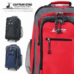 キャリーケース スーツケース Mサイズ 外ポケットあり CAPTAIN STAG キャプテンスタッグ ナイロン系 キャリーバッグ 3WAY リュック 2輪 ソフト ファスナー|askashop