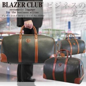 ボストンバッグ ゴルフ 旅行 大容量 メンズ ブランド BLAZERCLUB ブレザークラブ BD2 2WAY 日本製 送料無料 askashop