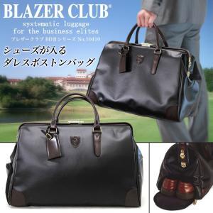 ビジネスバッグ メンズ BLAZERCLUB(ブレザークラブ...