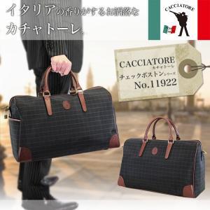 ボストンバッグ 旅行 大容量 メンズ CACCIATORE カチャトーレ ナイロン 2WAY 日本製 askashop