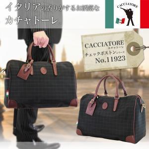 ボストンバッグ 旅行 大容量 日本製 メンズ ブランド CACCIATORE カチャトーレ ナイロン 2WAY askashop