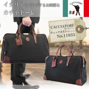 ボストンバッグ 旅行 大容量 日本製 CACCIATORE カチャトーレ ナイロン ダレスバッグ メンズ ブランド 2WAY 豊岡 送料無料 askashop
