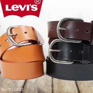 ベルト メンズ 本革 カジュアル メンズベルト ブランド Levis リーバイス レザー ビジネス|askashop