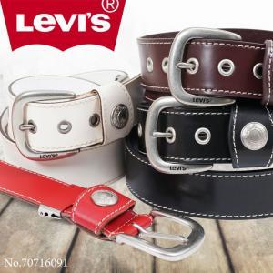 ベルト メンズ 白 本革 カジュアル メンズベルト ブランド Levis リーバイス レザー ピンタイプ|askashop