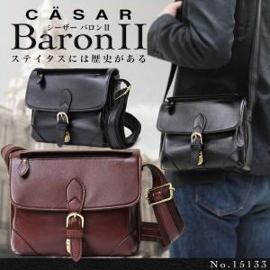 ショルダーバッグ メンズ 革 日本製 ブランド CASAR シーザー Baron2 バロン2 斜めがけバッグ レザー 本革 メンズショルダーバッグ 送料無料|askashop