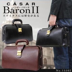 ダレスバッグ 本革 日本製 ビジネスバッグ メンズ ブランド 本 CASAR シーザー Baron2 バロン2 レザー 横型 ミニダレスバッグ 送料無料 askashop