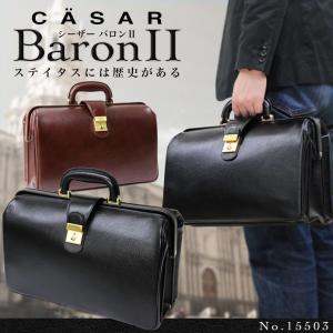 ダレスバッグ 本革 日本製 ビジネスバッグ メンズ 革 ブランド CASAR シーザー Baron2 バロン2 レザー 横型 送料無料 askashop