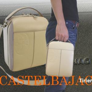 ショルダーバッグ メンズ 帆布 本革 ブランド CASTELBAJAC カステルバジャック Tirier トリエ 斜めがけバッグ メンズショルダーバッグ 送料無料|askashop