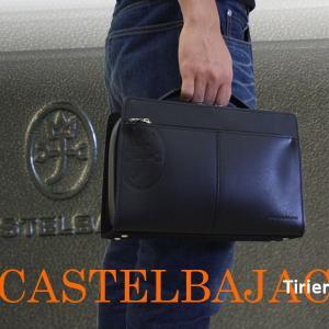 セカンドバッグ おしゃれ メンズ ブランド 本革 CASTELBAJAC(カステルバジャック)